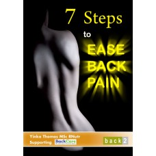 7 Steps to Ease Back Pain